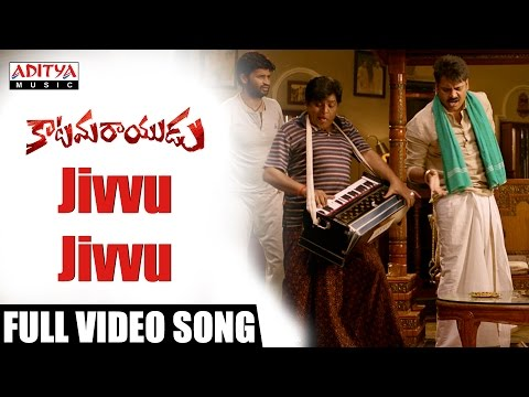 Jivvu Jivvu Full Video Song || Katamarayudu Video Songs || PawanKalyan || ShrutiHaasan || AnupRubens