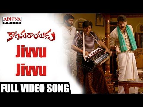 Jivvu Jivvu Full Video Song || Katamarayudu Video Songs || PawanKalyan || ShrutiHaasan || AnupRubens