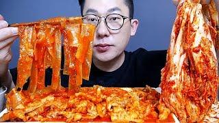 MUKBANG 야식 최고봉 치즈국물무뼈닭발(Spicy Chicken Feet)에 중국당면 요리 먹방 ASMR SOCIAL EATING SHOW