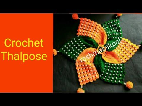 Crochet thalpose/Rumal pattern 5