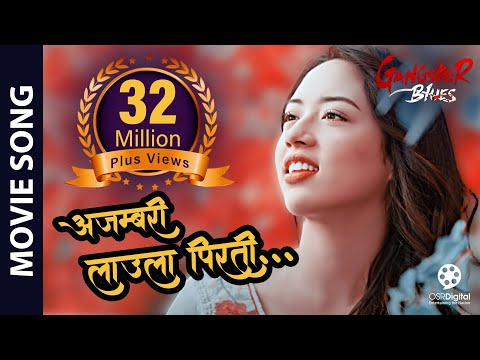 "New Nepali Movie -""Gangster Blues"" Song || Ajambari || Kali Prasad, Melina Ft. Aashirman, Anna"