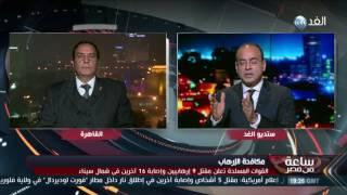 خبير عسكري: رسائل وراء إحباط الجيش المصري هجمات إرهابية في سيناء