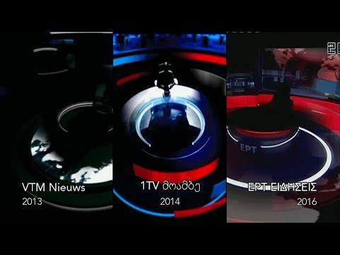 VTM Nieuws / 1TV Georgia / EPT, Plagiarism ?