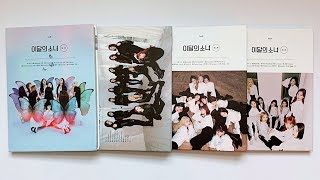 Loona's whole album production this time around has been a mess and i just made it worse in video. purchased from: kpopmarket01 contents (le a): c...