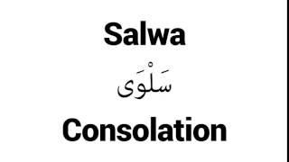 How to Pronounce Salwa! - Middle Eastern Names