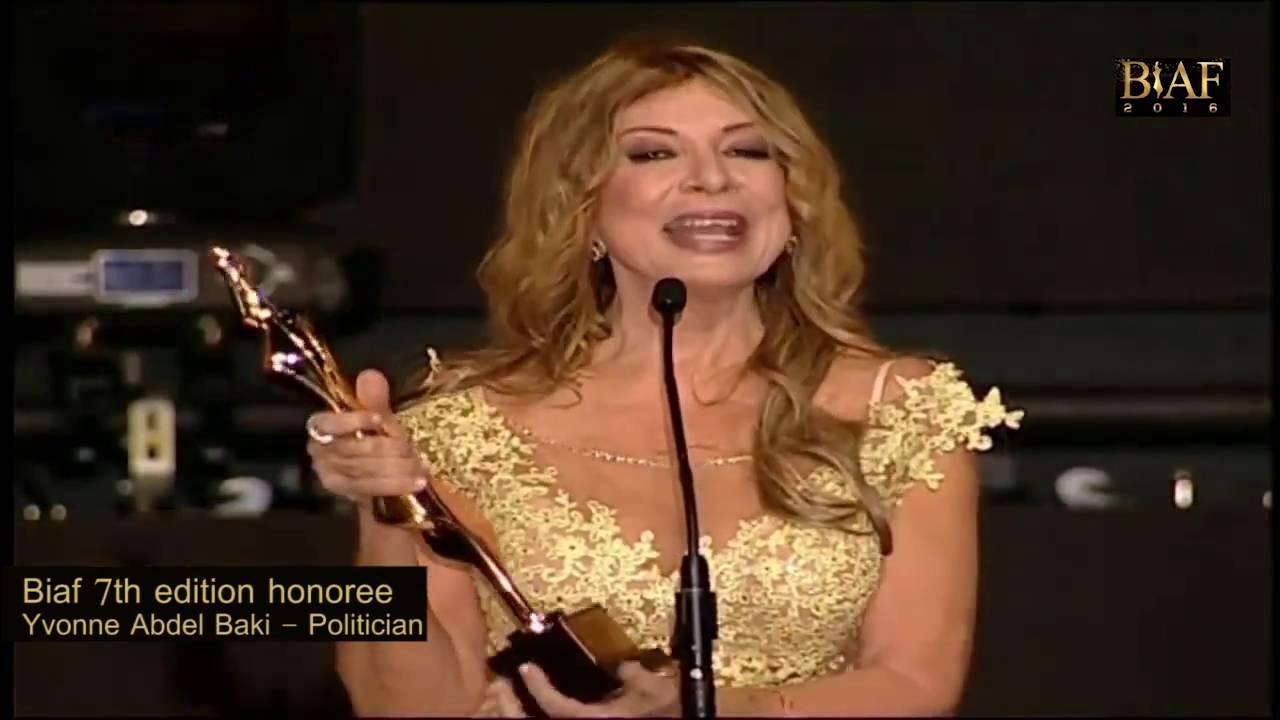 Biaf 7th Edition 2016 Honoree Yvonne Abdel Baki