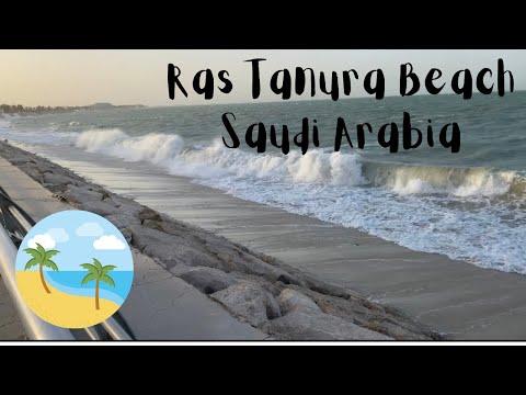 A short visit to Ras Tanura beach | Saudi Arabia | Corniche | beach | waves | unexpected weather