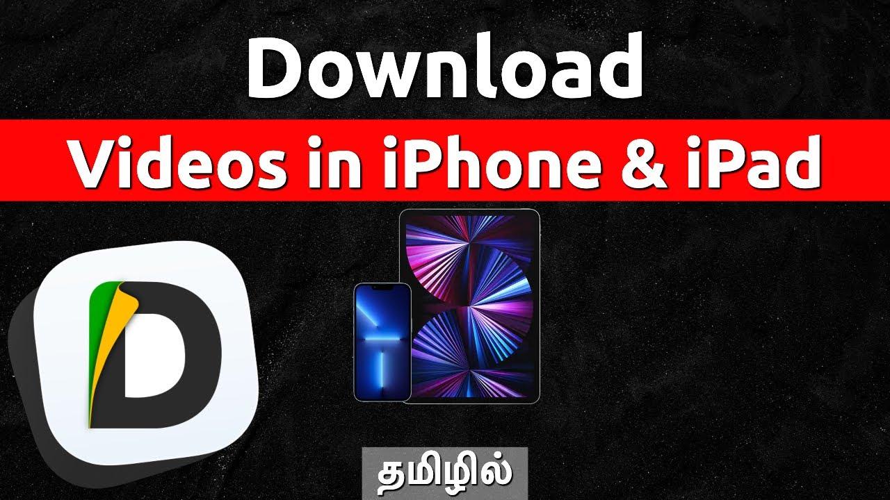 youtube video herunterladen auf ipad