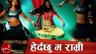 Herda Chhu Ma Ramri by Indira Joshi HD