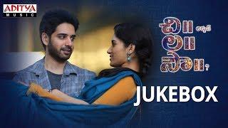 Chi La Sow Full Songs Jukebox    Sushanth, Ruhani Sharma    Prashanth R Vihari, Jaswanth Nadipalli