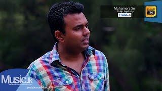 Mahamera Se Song - Dulip Jayakody