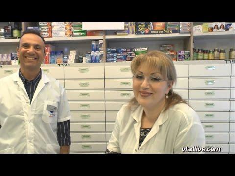 Лечение в Израиле - Медицинский центр им. Рабина