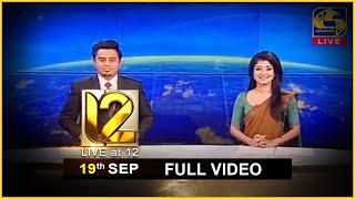 Live at 12 News – 2020.09.19 Thumbnail