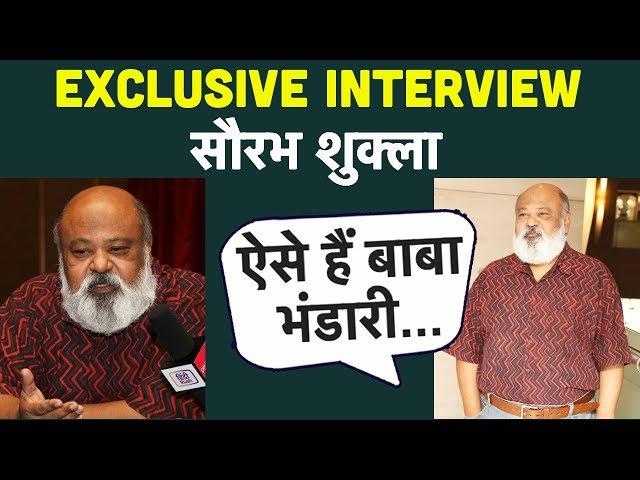 Saurabh Shukla EXCLUSIVE INTERVIEW| Family of Thakurganj| Jimmy Sheirgill| Mahie Gill