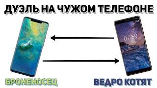 УКРАЛ ТЕЛЕФОН ВЕДРА КОТЯТ   ДУЭЛЬ В STANDOFF 2