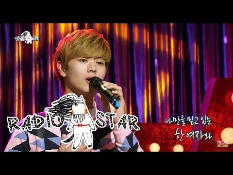 [RADIO STAR] 라디오스타 - Yook Sung 'That Day Long Before' 목소리 미남 육성재의 '오래 전 그날' 20150527