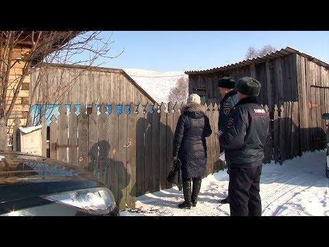 В поселке Щебзавод Беловского района прошла профилактическая операция «Пламя»