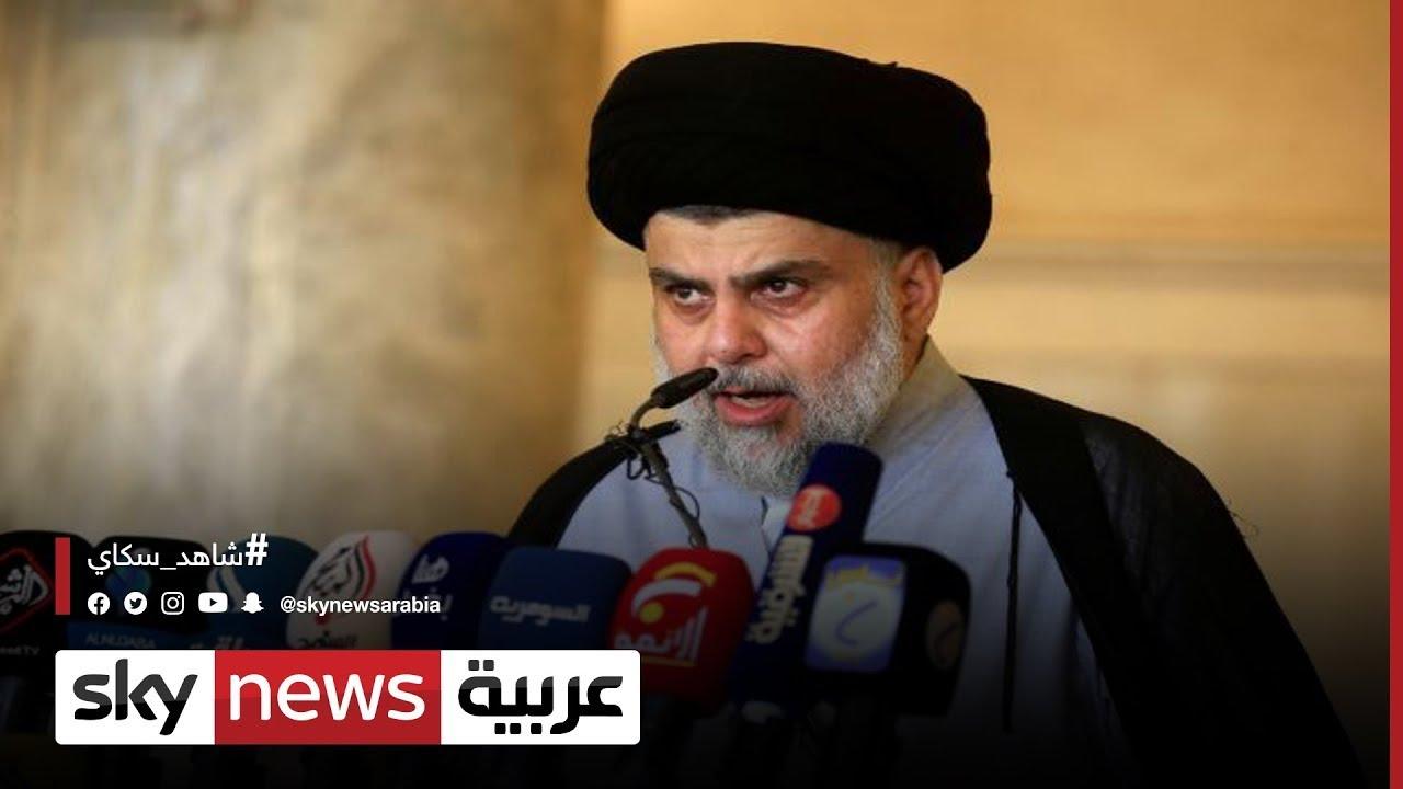 الصدر: القناعة بنتائج الانتخابات سيجلب الاستقرار للعراق  - نشر قبل 22 دقيقة