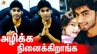 THARSHAN'S FIRST POST AFTER HIS BREAK-UP | Sanam Shetty, Bigg Boss 3 TAMIL, Kamal | Vijay Tv