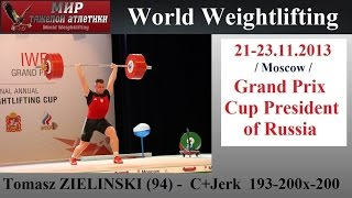 Tomasz ZIELINSKI-(94kg.C+J=193-200х-200) 2013-Grand Prix Cup President of Russia.