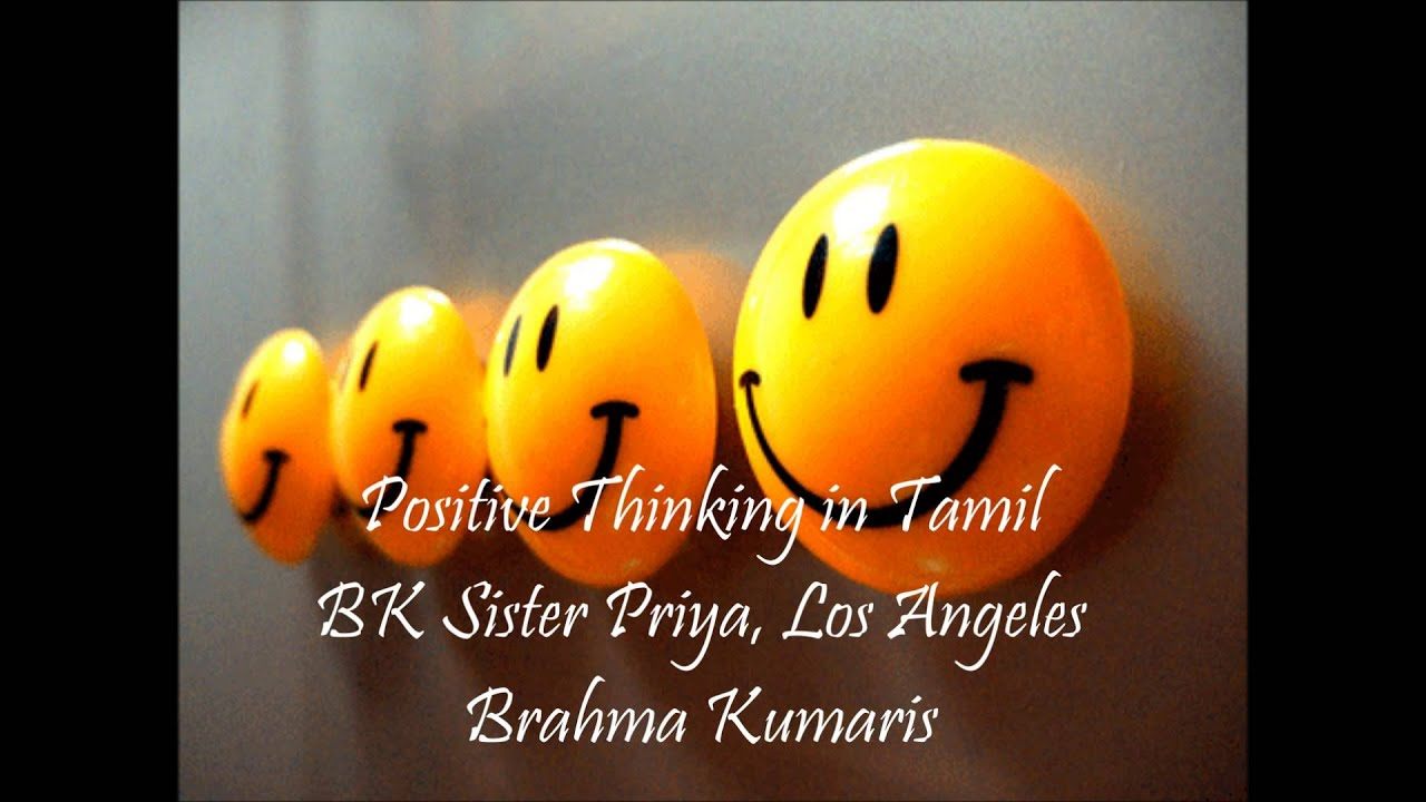 Brahma Kumaris Positive Thinking Quotes: Brahma Kumaris Wallpaper