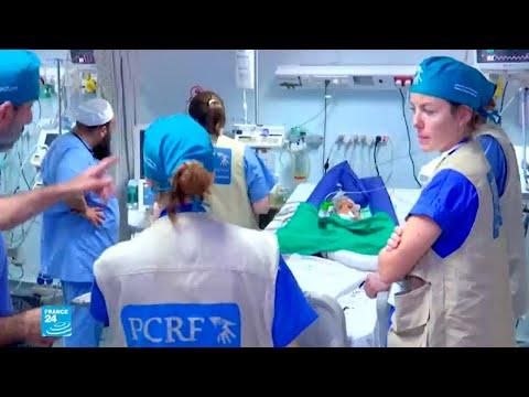 وفد طبي فرنسي متخصص في جراحة القلب للأطفال يجري عمليات في غزة  - نشر قبل 60 دقيقة