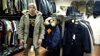 Куртки аляски от компании Legenders France