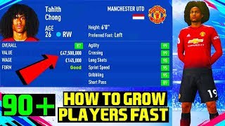 FIFA 19: CAREER MODE GROWTH TUTORIAL! HOW TO GROW PLAYERS FAST?