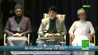 Day 2  Al Hidayah camp 2017 UK  Mehfil e Naat amp; Sama39;aQawwali  in Presence of Dr Tahir Ul Qadri