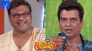 Golmaal Comedy Serial Latest Promo 10th June 2019 Mon Fri at 9:00 PM Vasu Inturi