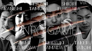 NGTV | GAME Vol. 6 - WEREWOLF/人狼