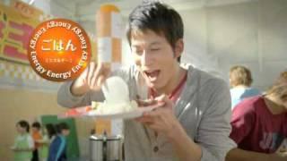 NEW COMING CENTURY CM! 「朝練」 February 2012 credits: ebarafoods.com.