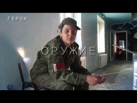 .ГЕРОИ- Наталья Красовская.
