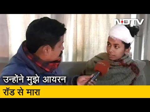 NDTV से बोलीं Aishe Ghosh: हमें समझ नहीं आया कि लोग कहां से आए?