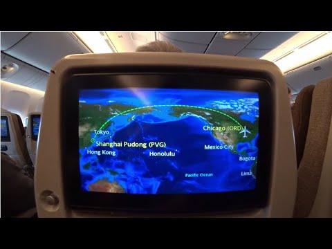 Traveling From Indiana To Saigon!! (Ho Chi Minh City)