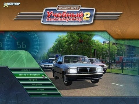 Обзор игры 3D Инструктор 2.2.7, City Car Driving