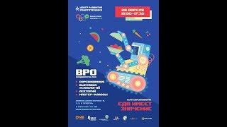 видео В Татарстане пройдет финал Всероссийской робототехнической олимпиады