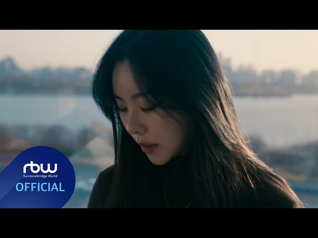 [Special] 휘인 (Whee In) - Butterfly (Feat. GSoul)