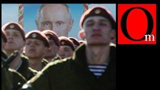 """Братушки-освободители. Когда приходит """"русский мир"""""""