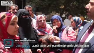 مصر العربية | مسئول بمكتب تلقى الشكاوى بالوزراء يتفاوض مع قدامى الخريجين التربويين