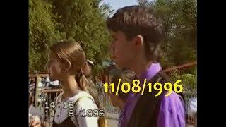 11/08/1996 - Парк Горького