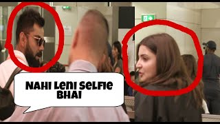 Virat Kohli And Anushka Sharma angry on Fans at Sydney Airport | Exclusive
