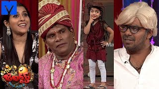 Extra Jabardasth | 2nd March 2018 | Ext...