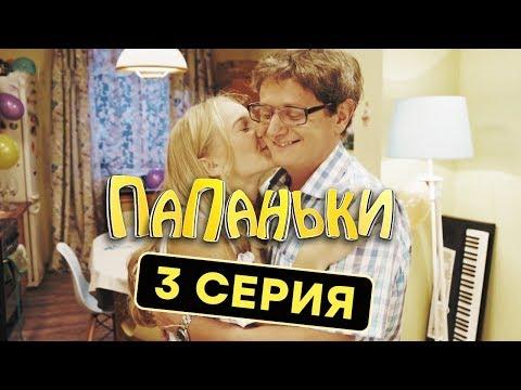 Кадры из фильма Мажор - 1 сезон 2 серия