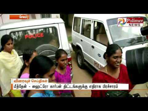 Hydro Carbon protestor Jeyanthi to be arrested under Gundas Act | Polimer News