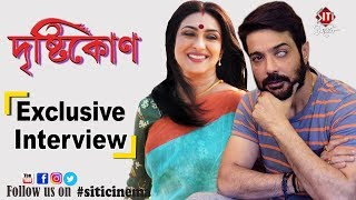 Drishtikone |  Prosenjit Chatterjee | Rituparna  | Kaushik Ganguly |  Exclusive Interview