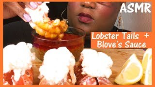 ASMR Lobster Tails + Blove's Sauce Eating Sounds 먹방 No Talking
