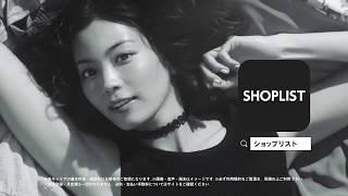 ファストファッション通販サイト【SHOPLIST(ショップリスト)】 https://...