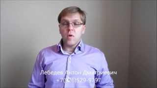 видео Лизинг недвижимости для юридических лиц – условия, требования