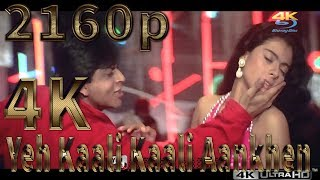 Artist: anu malik movie: baazigar released: 1993 song : yeh kaali aakhen music lyrics dev kohli starring shah rukh khan, kajol nominati...